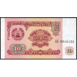Tayikistán P-   3a