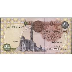 Egypt P-  50j_2006.08.02_sign22