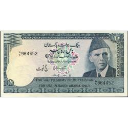 Pakistan P-  R6