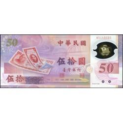 Taiwán P- 1990(a)