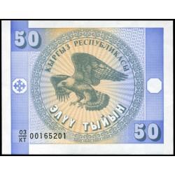 Kyrgyzstan P- 3(b)_2003