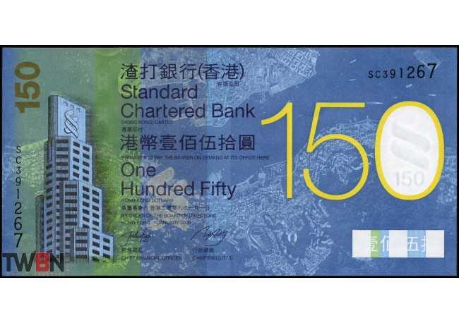 Hong Kong P- 296a_Folder