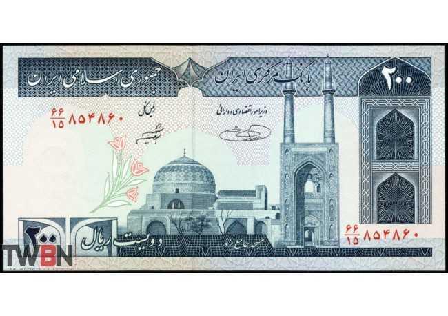 Irán P- 136e(a)