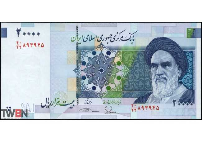 Iran P- 153a_sign36