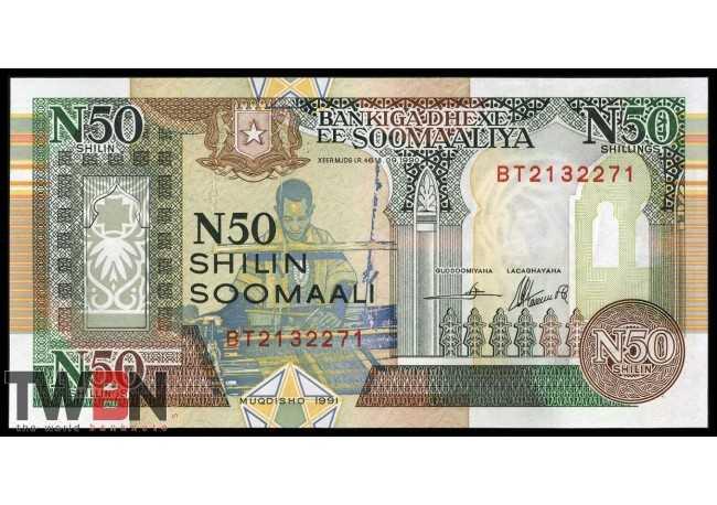 Сомали (Могадишо - Северные силы) P-   R2