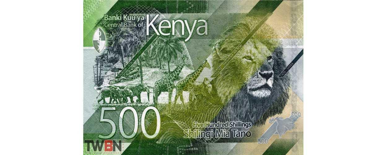 KENYA 500 SHILLINGS 2019 P NEW DESIGN LION UNC