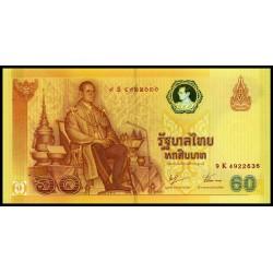 Таиланд P- 116