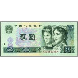 China P- 885a