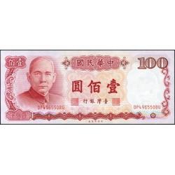 Taiwan P- 1989