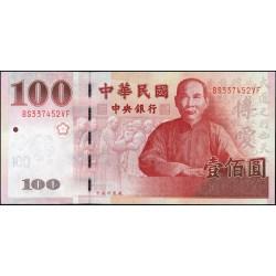 Taiwan P- 1991
