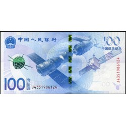 China P- 910