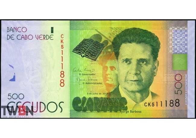 CAPE VERDE 500 ESCUDOS 2015 P 72 UNC